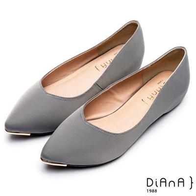 DIANA 魅力典雅--米蘭防潑水布尖頭平底鞋-灰