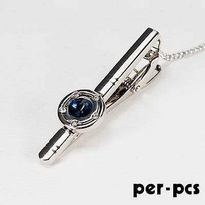per-pcs 紳士高品味領帶夾(318-0019)