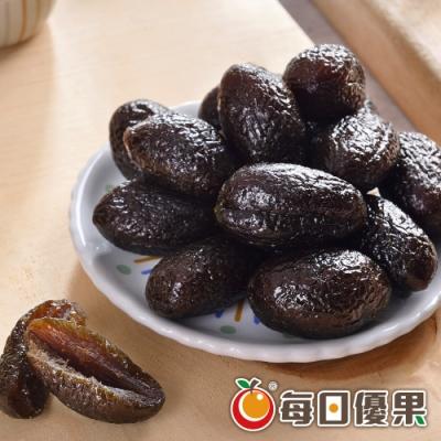 每日優果 去籽酵素橄欖(250g)