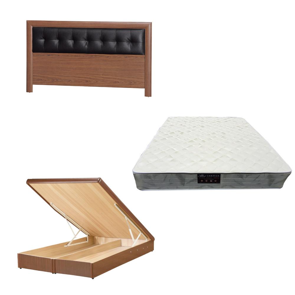 綠活居 亞多6尺雙人加大床台三式組合(床頭片+後掀床底+抗菌防蹣獨立筒)五色可選