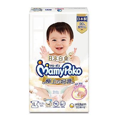 滿意寶寶 極上の呵護 紙尿褲(L)(52片x4包/箱)