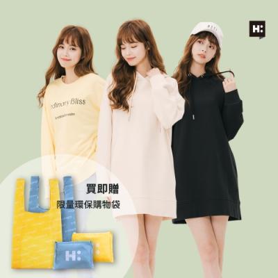 [時時樂]H:CONNECT 韓國品牌 女裝-精選韓系休閒上衣-三款