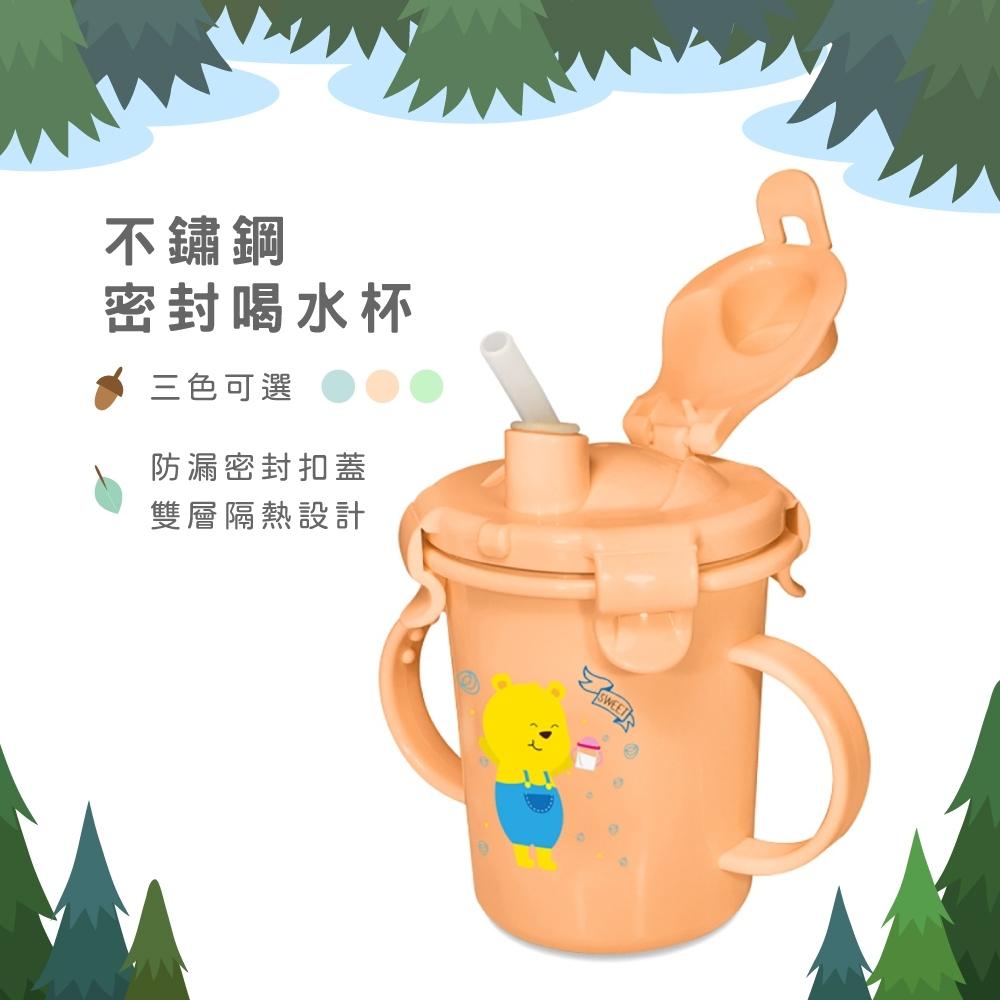 益進 台灣製 兒童304不鏽鋼雙層隔熱吸管水杯 喝水杯 學習杯 230cc (三色可選)