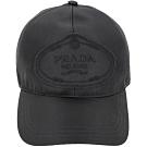 PRADA 品牌家徽拼貼尼龍棒球帽(黑色)