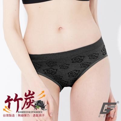 GIAT台灣製竹炭好透氣低腰三角內褲(炭黑)-FREE一般尺寸