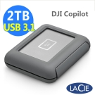 LaCie DJI Copilot USB3.1 2TB 2.5吋行動硬碟