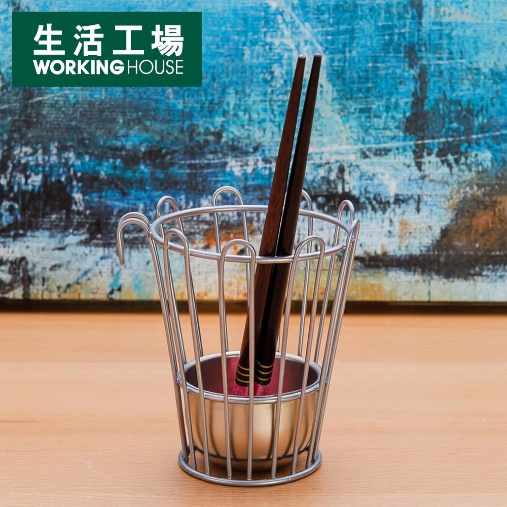 【生活工場】Daily不鏽鋼杯底筷架
