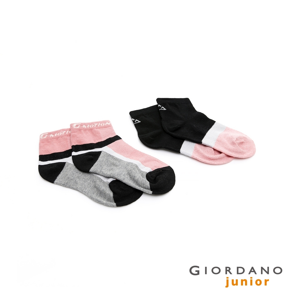 GIORDANO 童裝G-MOTION抗菌消臭踝襪(兩雙入) - 04 粉/灰 product image 1