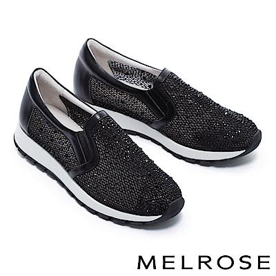 休閒鞋 MELROSE 百搭實穿華麗晶鑽網紗拼接牛皮厚底休閒鞋-黑