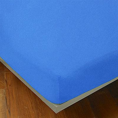 Yvonne Collection 特大純棉素面床包-寶藍