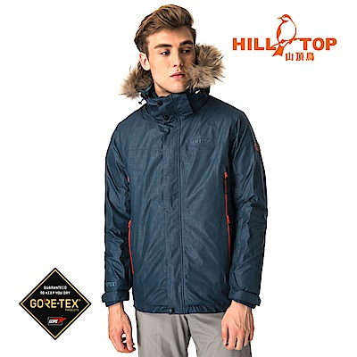 【hilltop山頂鳥】男款GORETEX兩件式防水羽絨壓花短大衣F22MX3藍