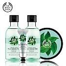 The Body Shop 富士山綠茶淨化潤膚組