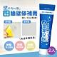 (2入組) 大容量升級!日本Imakara熱銷珪藻土防水無痕牆面修復膏 300g product thumbnail 2
