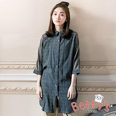 betty's貝蒂思 翻領素色長版襯衫(深綠)