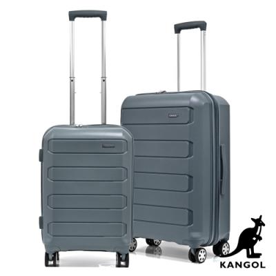 KANGOL - 英國袋鼠20+24吋輕量耐磨可加大PP行李箱-共<b>3</b>色