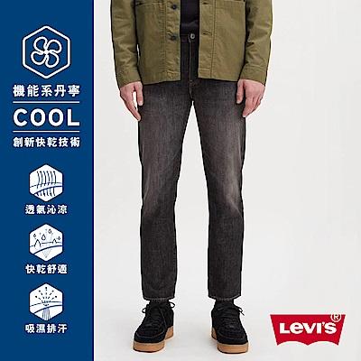 Levis 男款 511 低腰修身窄管牛仔褲Cool Jeans 及踝褲款
