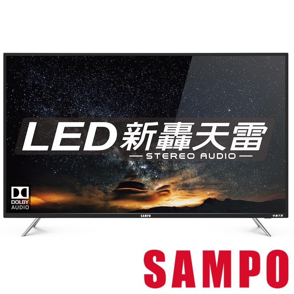 [領券9折] SAMPO聲寶 50型 FHD新轟天雷低藍光影像顯示器 EM-50KT18A