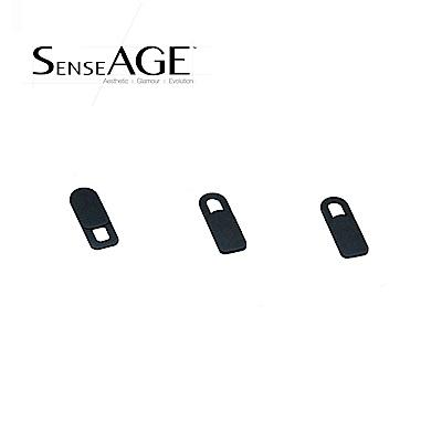 SenseAGE 鏡頭遮蔽片(新款)