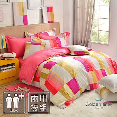 GOLDEN-TIME-韓式風格(紅)-精梳棉-加大四件式兩用被床包組