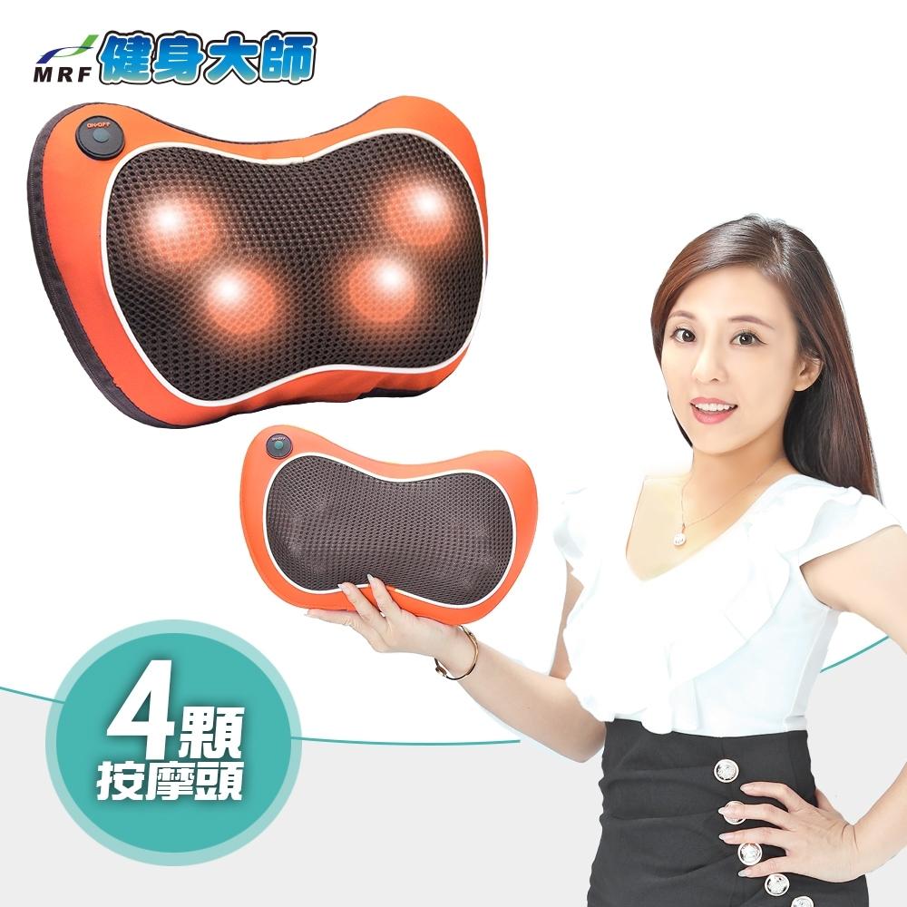 健身大師 全方位8D身體放鬆按摩枕-活力橘(按摩枕/按摩椅)
