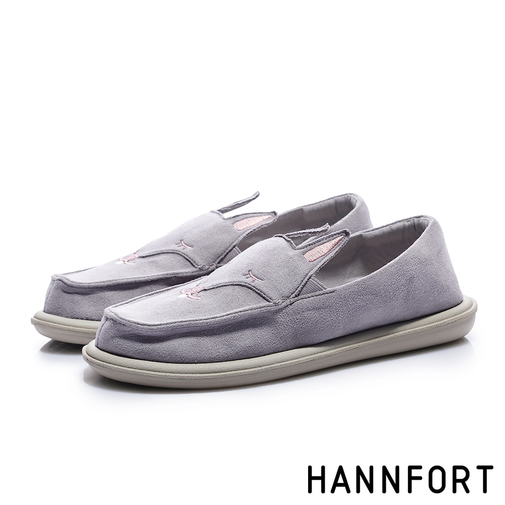 HANNFORT COZY 兔兔動物家族懶人鞋-女-藕紫