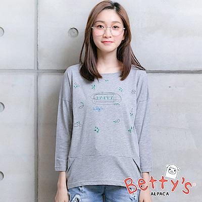 betty's貝蒂思 Happy字母T-shirt(淺灰)