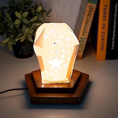 AS 五角造型燈8.5x11.5x18cm