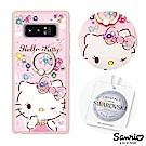 三麗鷗 Kitty Samsung Note8 施華彩鑽減震指環扣手機殼-?石凱蒂