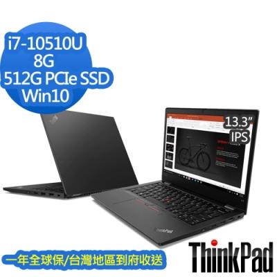 ThinkPad L13 13吋筆電 i7-10510U/8G/512G/Win10