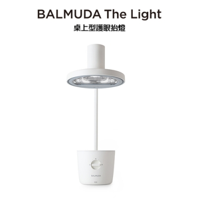 BALMUDA The Light 太陽光LED檯燈(白)