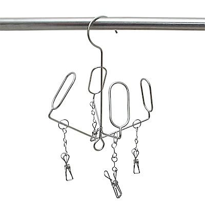 304不鏽鋼多功能吊掛曬鞋架