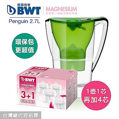 BWT德國倍世 Mg2+鎂離子健康濾水壺2.7L(綠)+8週長效濾芯(3+1入)(共5芯)