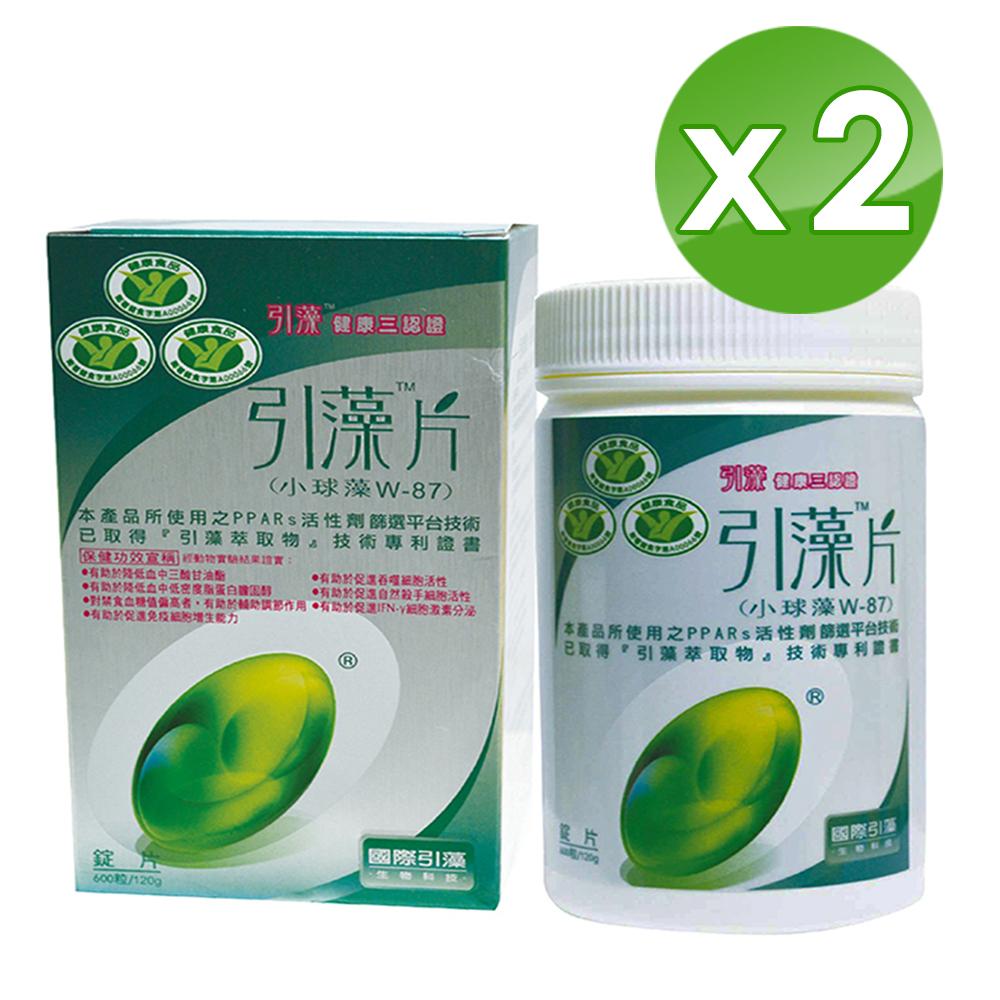 國際引藻 引藻片-小球藻W87-600粒裝x2