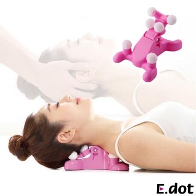 E.dot  頸部居家肌肉按摩器