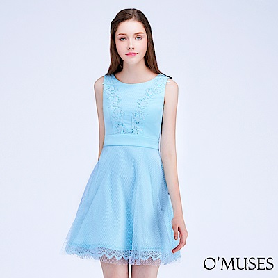 蕾絲刺繡洋裝-OMUSES
