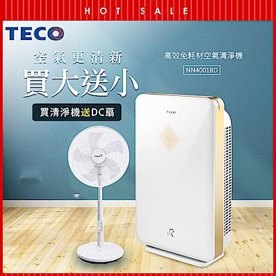 TECO東元 高效免耗材空氣清淨機 NN4001BD+贈14吋全功能DC扇