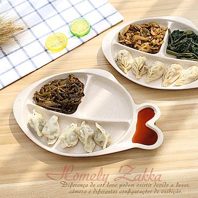 Homely Zakka 麥趣食光健康環保小麥魚型分隔餐盤(小麥原色)