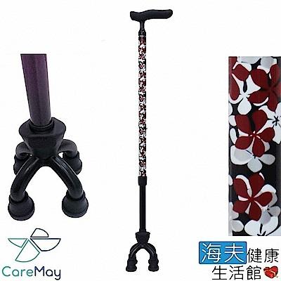 海夫 佳樂美 SHIMA 碳纖維 可動式 四點式 拐杖_黑底紅花