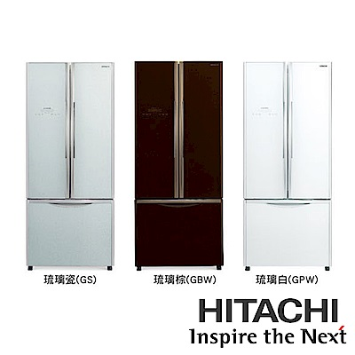 HITACHI日立-483公升-三門琉璃電冰箱-R