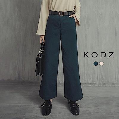 東京著衣-KODZ OL必買俐落百搭直筒寬管褲(附腰帶)-S.M.L(共二色)