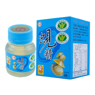 (偷殺-可折價券後1999)台糖 蜆精(62ml/瓶)x48瓶