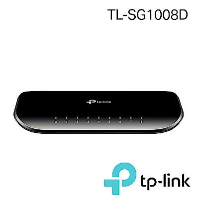 TP-Link TL-SG1008D 8 埠 Gigabit 桌上型網路交換器