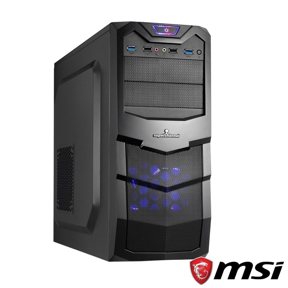 微星H410平台[明月弓士]i5-10400/16G/GT710/1TB_M2