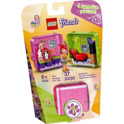 樂高LEGO Friends系列 - LT41408 購物秘密寶盒 米雅