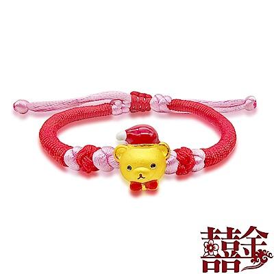囍金 聖誕小熊  999千足黃金轉運造型編繩手鍊