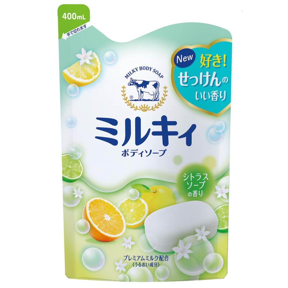日本牛乳石鹼-牛乳精華沐浴乳補充包(柚子果香型)400ml(總代理)