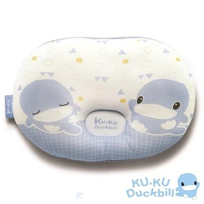 KUKU酷咕鴨 3D雙面透氣護頭枕(藍/粉)