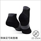 貝柔除臭抑菌足弓氣墊短襪_M(3雙組)
