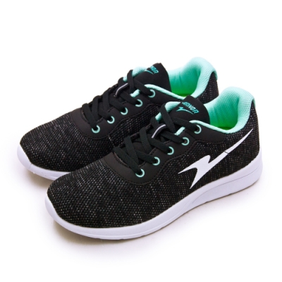 ARNOR 超輕量Q彈訓練慢跑鞋 極度暢跑系列 灰黑綠 82265