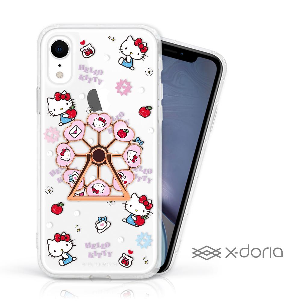iPhone XR HelloKitty 摩天輪旋轉指環背蓋 - 蘋果樂園